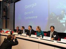 Conferencia 'Apoyo de Georgia', foto ilustrativa: Audiovisual service EU