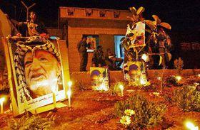 Entierro de Yasser Arafat, Foto: CTK