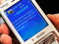 SMS message for Senator Jana Juřenčáková, photo: CTK