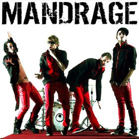 Группа Mandrage (Фото: Bandzone группы Mandrage)