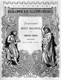 Рукопись Краловедворская нарисованая Манесом