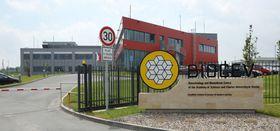 Лаборатория BIOCEV, Фото: официальный сайт лаборатории