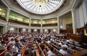 Верховная рада Украины, фото: Официальное интернет-представительство Президента Украины, CC BY 4.0