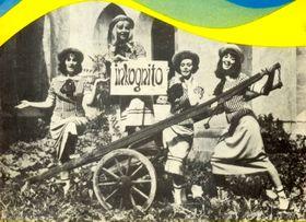 Inkognito Quartett (Foto: Panton)