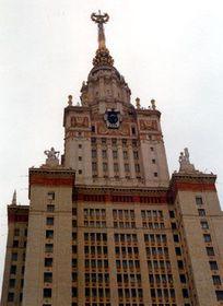 Московский государственный университет (Фото: Яна Шустова)