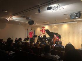 Halir trío en el Instituto Cervantes, foto: Melissa Castaño