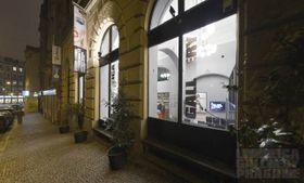Галерея Školská 28 в Праге (Фото: архив галереи)