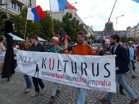 Фото: Клара Стейскалова, Чешское радио - Радио Прага