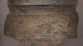 Un hallazgo arqueológico en la ciudad de Kostelec nad Orlicí, foto: Martina Beková, Archivo de ČRo