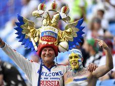 Чемпионат мира по футболу, фото: ЧТК / АП / Майснер Мартин