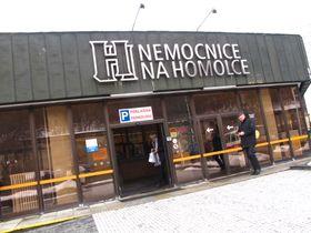 Больнице на Гомолце (Фото: Кристина Макова, Чешское радио - Радио Прага)