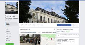 Официальный профиль в Фейсбуке Посольства РФ в ЧР, Фото: Радио Прага