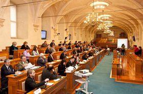 El Senado Checo, foto: archivo de Radio Praga