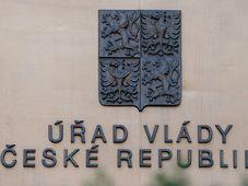 Фото: Томаш Адамец, Чешское радио