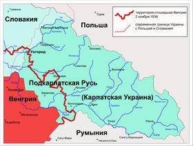Подкарпатская Русь, Wikimedia Commons, открытый источник