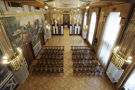 Муниципальный дом в Праге, Фото: ЧТК