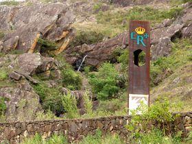 La Estrada Real, foto: Rmx, Wikimedia Commons, CC BY-SA 1.0