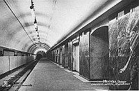 Станция метро Кировская, ныне Чистые пруды, 1935г., Фото: открытый источник