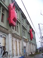 Meet Factory, foto: ŠJů, Wikimedia CC BY-SA 3.0