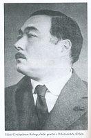 Старший сын Мицуко Ганс Куденхове-Калерги, Фото: из книги Mitsuko, издательство Jota
