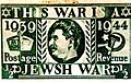 Gefälschte britische Jubiläumsbriefmarke