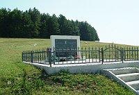 Pomník vmístě, kde při nehodě vrtulníku zahynuli příslušníci mise SFOR vroce 1998, Stipaniči, Bosna aHerzegovina, foto: Ministerstvo obrany