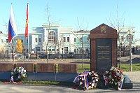 Pietní místo vČeljabinsku, Rusko,  foto: Ministerstvo obrany ČR