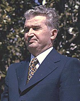 Николай Чаушеску, 70-е годы, Фото: открытый источник