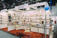 Buch Wien (Foto: Libor Galia, Archiv des Tschechischen Zentrums Wien)