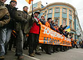 Переде зданием парламента в Киеве (Фото: ЧТК)