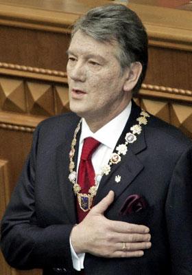 Инаугурация нового украинского президента Виктора Ющенко (Фото: ЧТК)