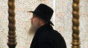 Pinkas Synagogue, photo: CTK