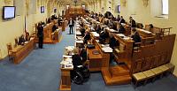 The Czech Senate, photo: CTK
