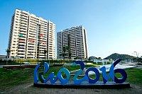 Олимпийская деревня в Рио-де-Жанейро, Фото: ЧТК