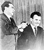 Рудольф Слански (слева) и Клемент Готвальд (Фото: ЧТК)