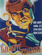 Plakát kfilmu Tajemství vynálezce
