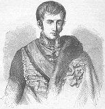 Фердинанд I.