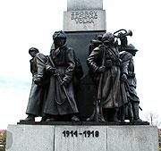 Памятник чехословацких легионеров в Праге