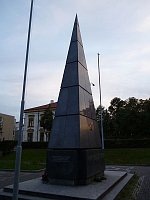 The monument in question, photo: Henta, Wikimedia Commons, License Creative Commons 3.0 Unported