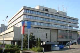 Полицейский президиум, Фото: Архив Чешского радио - Радио Прага