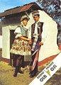 QSL z roku 1987