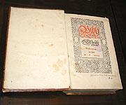Kralice Bible, photo: Jana Šustová