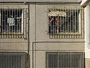 Balkova detention centre for refugees