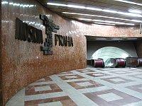 La station Anděl, photo: Kristýna Maková