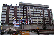 Hotel Intercontinental (Foto: Archiv des Tschechischen Rundfunks - Radio Prag)