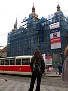 Фото: Кристина Макова, Чешское радио - Радио Прага
