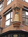 El edificio del Museo del Cubismo, foto: autora