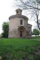 Ротонда св. Мартина, Фото: Кристина Макова, Чешское радио - Радио Прага