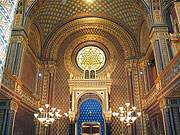 Испанская синагога