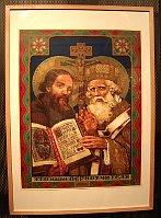 Cyril and Methodius, photo: Miloš Turek
